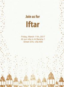 Thumb gold lanterns ramadan invite eng