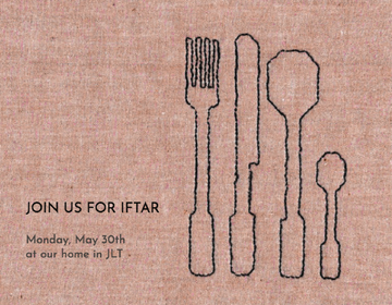 Thumb iftartable invitation ramadan