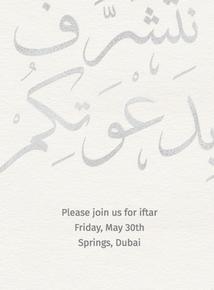 Thumb whiteinvitation invitation ramadan