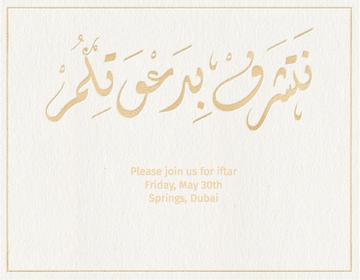 Thumb goldinvitation invitation ramadan