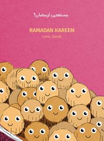 Thumb lugaimat pink greeting ramadan eng