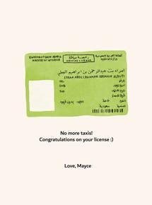 Thumb license greeting eng