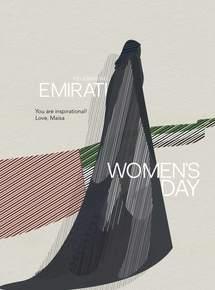 Thumb emirati woman eng