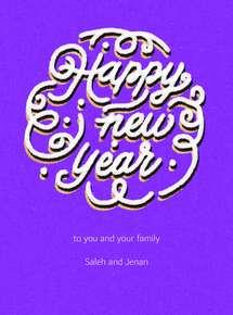 Thumb new year   purple   eng