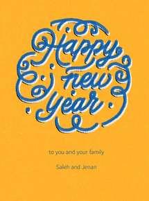 Thumb new year   yellow   eng