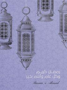 Thumb ramadan mar thumbnails 18
