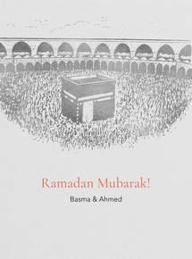 Thumb ramadan mar thumbnails 03