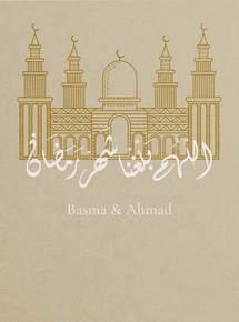 Thumb ramadan mar thumbnails 08