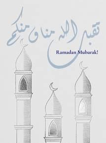 Thumb ramadan mar thumbnails 14
