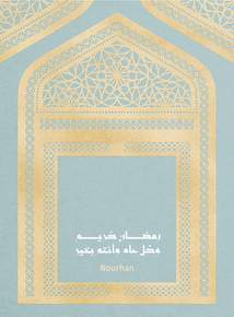 Thumb ramadan mar thumbnails 19