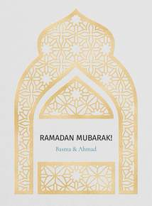 Thumb ramadan mar thumbnails 25