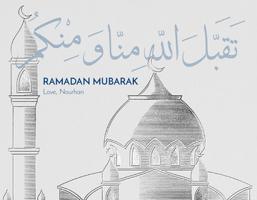 Thumb march ramadam thumbnails 02