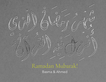 Thumb march ramadam thumbnails 07