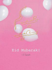 Thumb eid balloons   pink eng