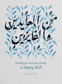 Thumb eid wishes blue  eng