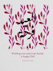Thumb happy eid   pink  eng