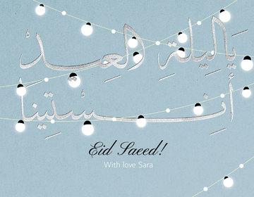 Thumb eid night eng