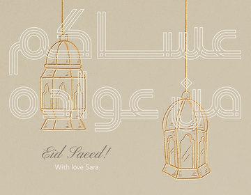 Thumb linear lanterns eng