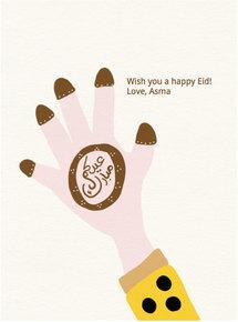 Thumb eid henna